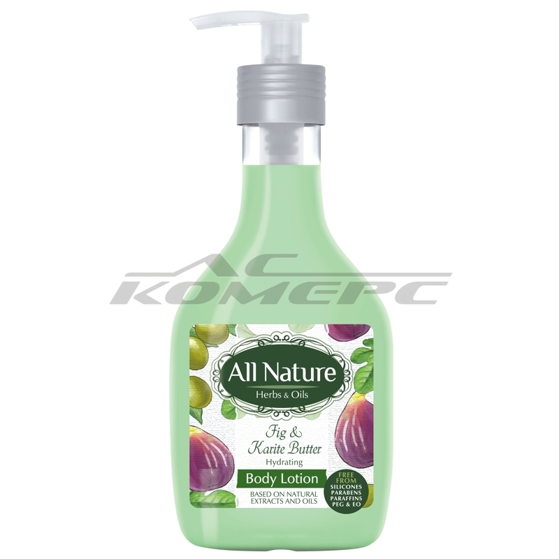 Лосион  ALL NATURE Fig & Karite